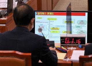 """[데일리안 여론조사] 국민 65.0% """"라임·옵티머스 사태, 특검 도입해야"""""""