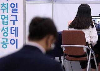 """한경연 """"韓 노동유연성 추락, 獨 사례 본받아 개선 시급"""""""
