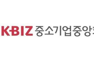 중기중앙회, '비대면 중소기업 육성 민간협의회' 출범