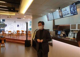 """유승민이 """"내 대선캠프 아니라카대?""""한 이곳…野 소장파 정치카페 '하우스'"""