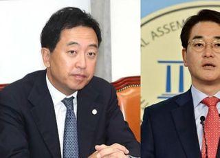 쪼개진 조금박해…서울시장 선거 '금'과 '박' 맞붙는다면