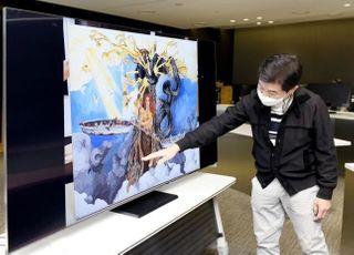 [포토]삼성 QLED 8K TV, 미술대회 작품 심사에 활용