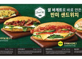 롯데GRS 엔제리너스, 반미 샌드위치 리뉴얼 제품 출시