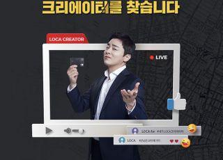 """롯데카드 """"선넘은 크리에이터 찾습니다""""…UCC 콘테스트 개최"""