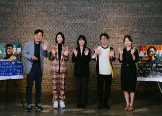제18회 아시아나국제단편영화제, 오늘(22일) 개막…4일간 여정 시작