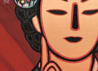 25주년 맞은 '명성황후', 내년 1월 예술의전당 오페라극장서 개막