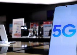 속도 지연부터 차별 보상까지...5G 언제쯤 터질까?