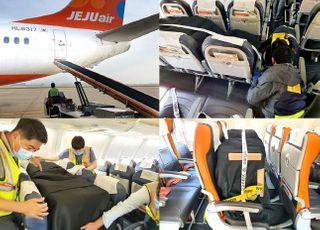 제주항공, 여객기 좌석 활용한 화물 사업 개시