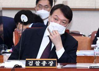 """[국감2020] 윤석열 """"첩보와 보고는 다르다""""…라임수사 패싱 논란 반박"""