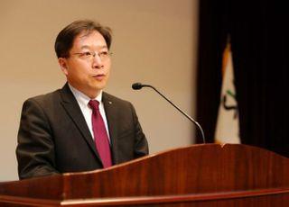 김세용 SH사장, 임기 2개월 남기고 조직개편 추진…반발 조짐