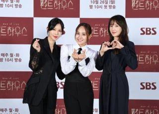 [D:현장] 이지아·김소연·유진이 그려낼 적나라한 욕망의 '펜트하우스'