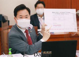 """[국감2020] 야당 """"3년간 중국 판호 0건, 정부는 뭐했나?"""""""
