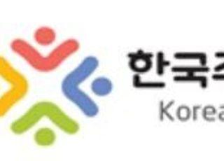 """한투연 """"대주주 3억원 강행 규탄""""...내일 청와대 앞 집회 개최"""