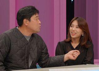 '언니한텐 말해도 돼' 양준혁 예비 신부 박현선, 서운함 '폭발'