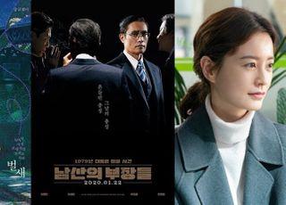 [D:현장] '부일영화상', 김보라 감독 '벌새' 최우수작품상·이병헌·정유미 남녀주연상