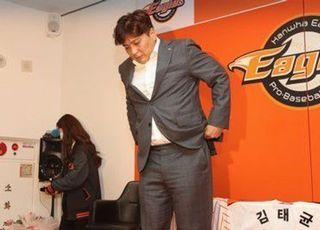 김태균 은퇴 기자회견 하던 날, 한화 최하위 확정