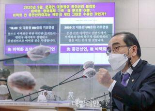 [단독] 통일부, 북한정보 수집·정세분석 예산 '알아서 삭감'