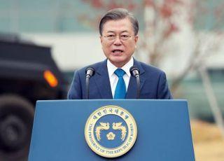 '북한 피격 공무원' 실종 한 달…문대통령은 침묵했다