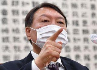 """윤석열, """"퇴임 후 국민에 봉사"""" 여운…'대망론' 재점화?"""