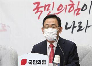 """""""고마해라, 마이 묵었다""""…주호영, 추미애에 사퇴 경고"""