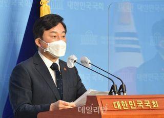 """원희룡 """"추미애 놔두는건 대한민국의 수치…문대통령 결단하라"""""""