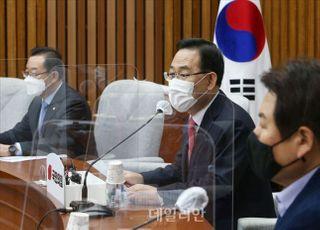 국민의힘, 국감 막바지 '스퍼트'…秋 사퇴·특검 총공세