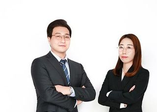 의정부변호사·남양주변호사의 팁!