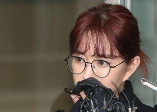 '상습도박' 슈, 집행유예 중 또 피소…이번엔 재산은닉 의혹