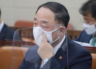 """[국감2020] 홍남기 """"전세 대책 내놓으니 매매가 올라가는 경향…대책 검토 중"""""""