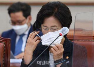 '라임수사' 서울남부지검장에 이정수 검사장 임명
