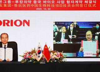 """오리온, 식품 넘어 제약·바이오로 중국 공략…""""신성장동력으로 육성"""""""