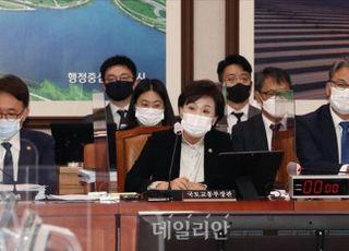 [국감2020] '제2, 제3의 홍남기' 국감장 뒤덮은 임대차3법 피해자 목소리