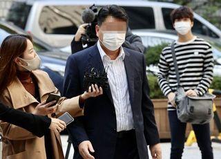 """'옵티머스 연루' 스킨앤스킨 회장 구속영장 발부...""""도주 판단"""""""