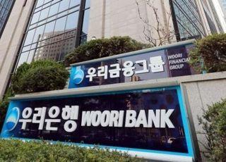"""우리금융, 아주캐피탈 인수 의결…""""연내 자회사 편입"""""""
