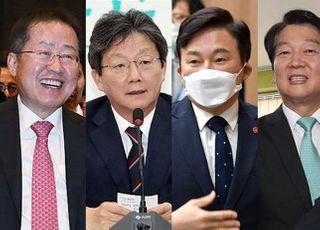 오세훈 '비상연대회의' 홍준표·유승민과 통화…원희룡은 거절
