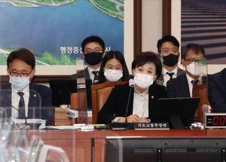 """[국감2020] 골프장 논란에 '발끈'한 김현미, 부동산 정책에는 """"실수 있었다""""(종합)"""