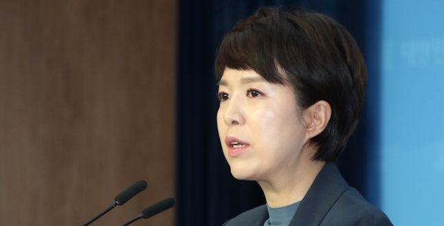 """""""전세대란 야기 '임대차 3법'은 위헌"""" 용역보고서 나왔다"""