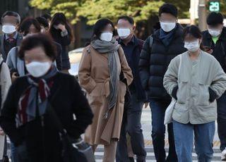 [오늘날씨] 아침 기온 '뚝'…경기·강원 '한파 특보'