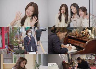 '온앤오프' 17년 차 배우 고아성의 비밀스러운 이중 생활