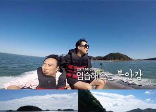'안다행' 박명수·하하, 13년 우정 최대 위기…제작진도 긴장