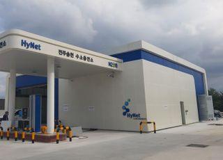 환경부, 전주시에 전국 52번째 수소충전소 준공