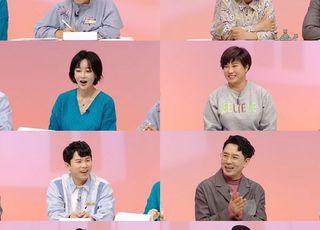 '구해줘 홈즈' 박세리-김혜은, 대전인근 4억 원대 단독 주택 찾기