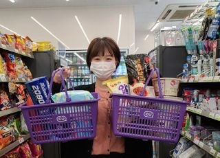 CU, 코리아세일페스타에 역대 최다 구성으로 알뜰 쇼핑 돕는다