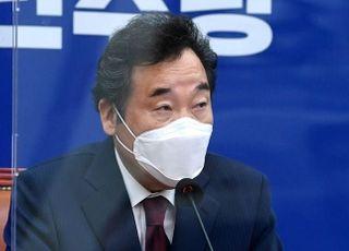 """[삼성 이건희 별세] 이낙연 """"빚과 그림자 남겨…삼성, 새롭게 태어나길"""""""