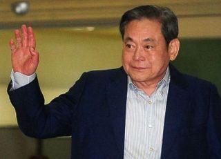[삼성 이건희 별세] 평생 정치와 '불가근불가원'…한국인이 존경하는 인물 14위