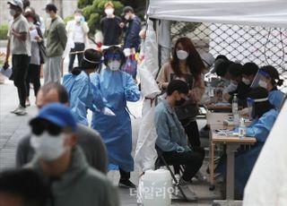 여주 중증장애인 요양시설 라파엘의집서 26명 확진