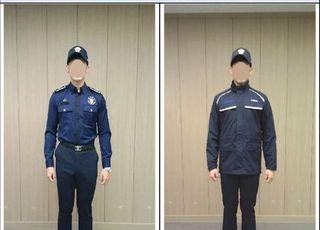 양심적 병역거부 63명, 내일 첫 소집…교도소서 36개월 합숙복무
