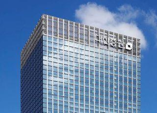 대신증권 펀드담당 직원, '옵티머스펀드 판매' 조사 위해 검찰 소환