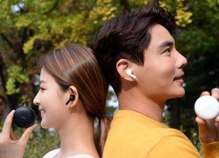 LG전자, 노이즈 캔슬링 적용 '톤 프리' 무선 이어폰 출시