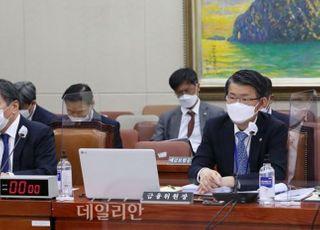 """금융당국 마주한 '감독체계 개편론'…""""이젠 피할 수 없는 과제"""""""